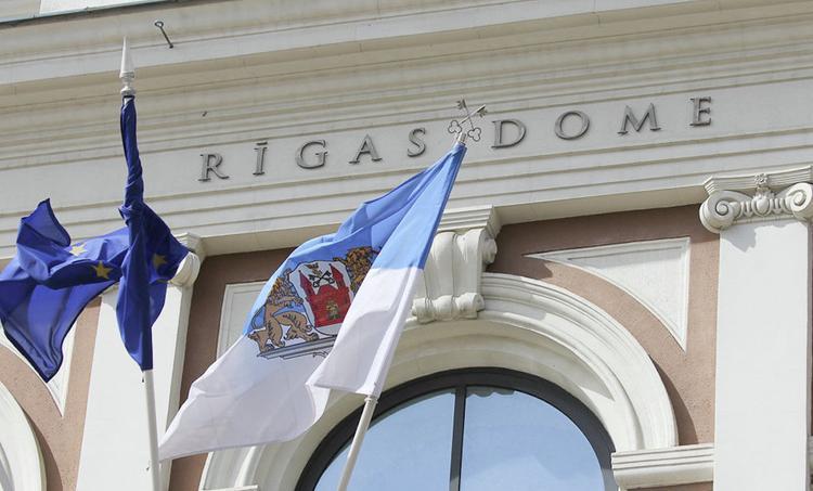 Рига: кому праздник, а кому и будни