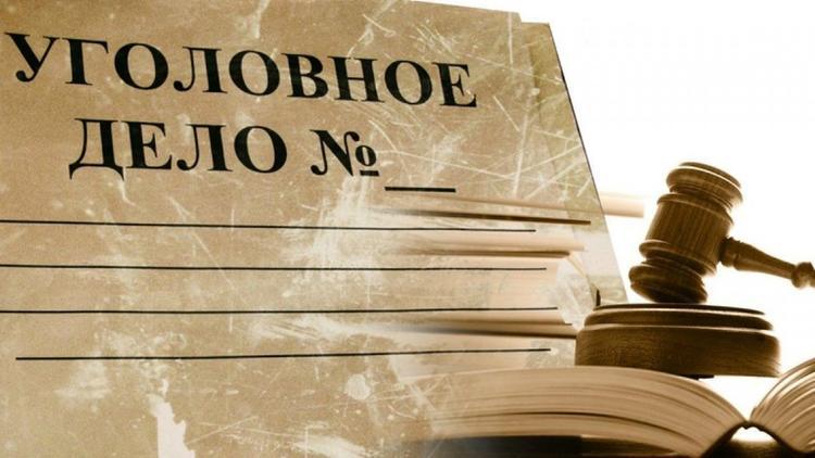 Бывший замминистра природных ресурсов Кубани пойдёт под суд