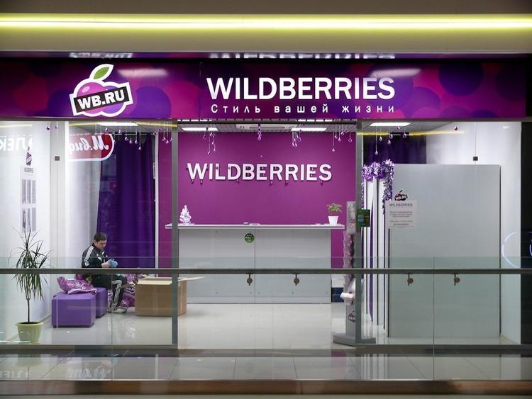 "Что скрывает ""сказка"" Wildberries?"