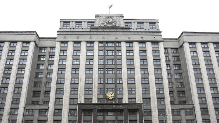 """В Госдуме оценили заявление """"Нафтогаза""""  об """"удушении"""" экономики Украины: """"Надо договариваться с """"Газпромом"""""""