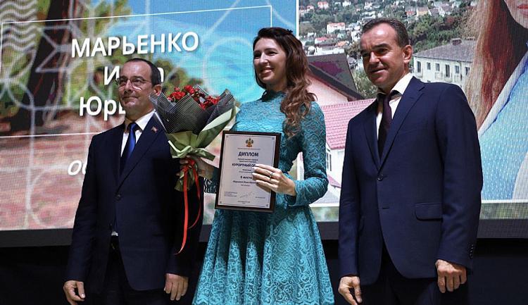 Лидеры туриндустрии получили награды