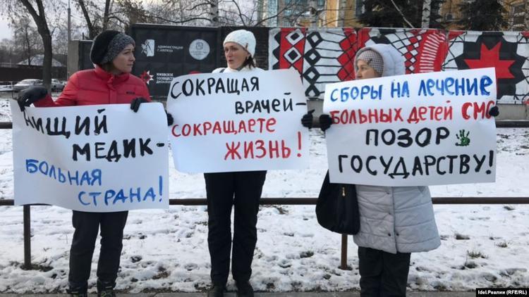 """""""Мы хотим жить"""" и """"Мы хотим лечить"""". Во многих городах России прошли пикеты в защиту медработников"""