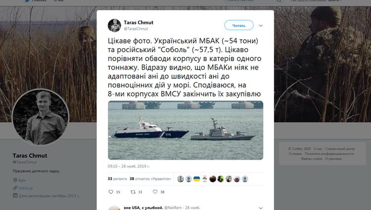 На Украине признались в превосходстве российских катеров
