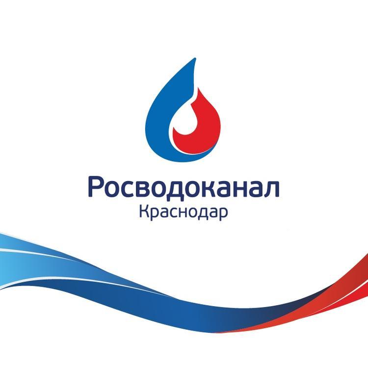 «Краснодар Водоканал» завершил работы на ул. Сычевая