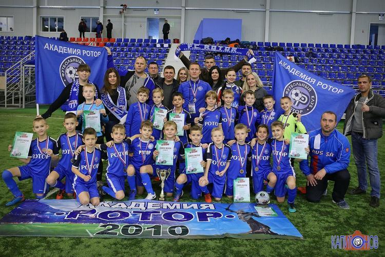 Академия «Ротор» приглашена в элиту отечественного юношеского футбола