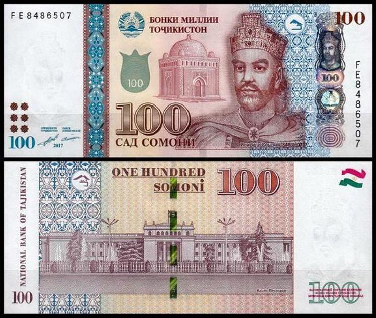 Три системы денежных переводов приостановили переводы в Таджикистан