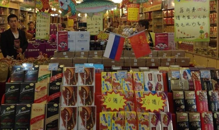Россия на 25% увеличила экспорт продуктов в Китай