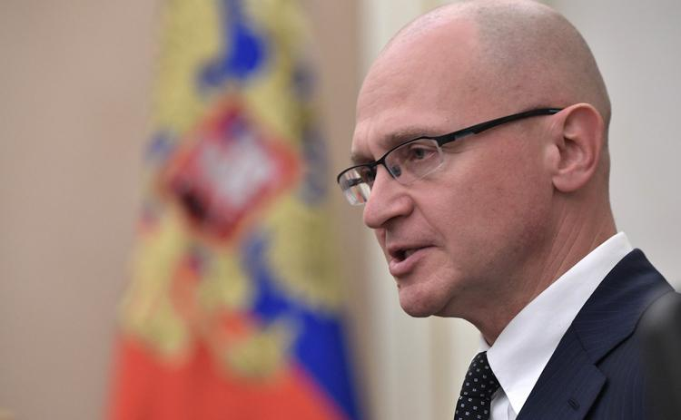 Кириенко сказал о том, что монетизация может убить волонтерство