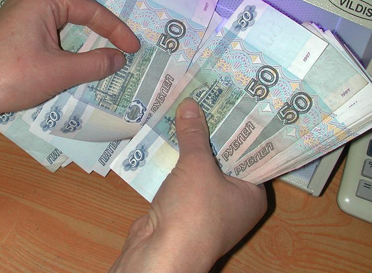 В Москве оплатить пошлину теперь можно прямо в окне приема любого МФЦ