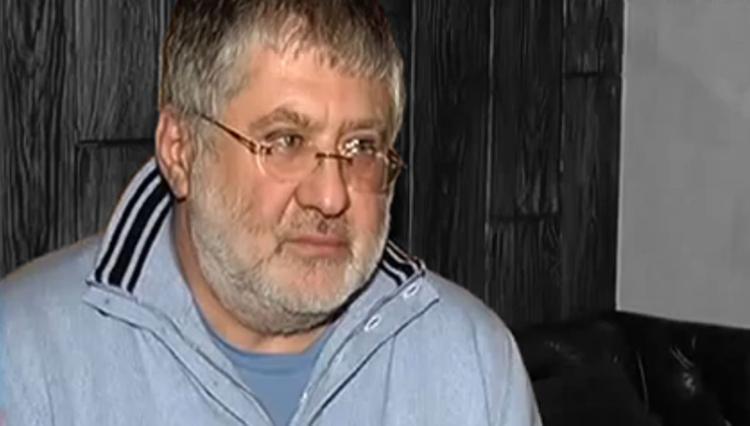 У Зеленского из прокуратуры уволили человека Коломойского