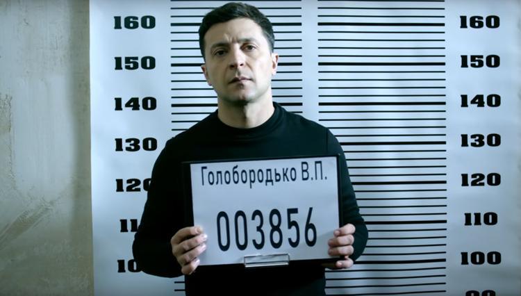 В программе ТНТ появилась премьера сериала Зеленского «Слуга народа»