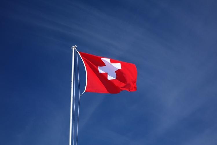 Женщина заняла пост президента Швейцарии