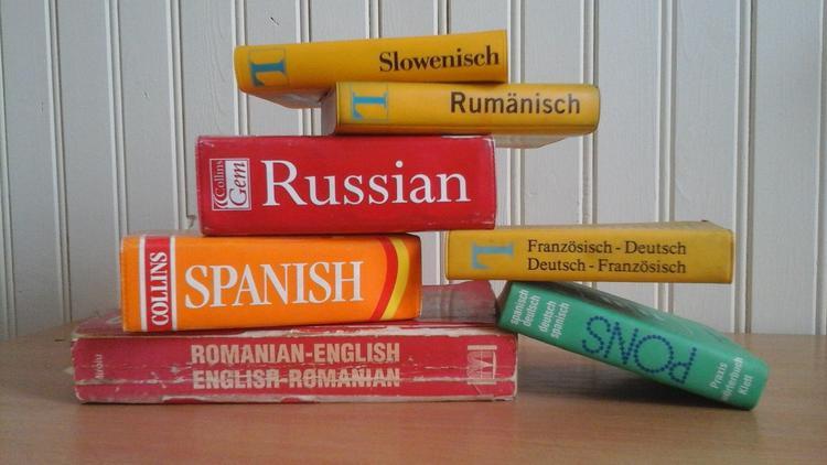 Украинцев будут штрафовать за русский язык