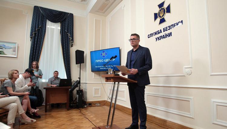Зеленскому предложили уволить главу СБУ?