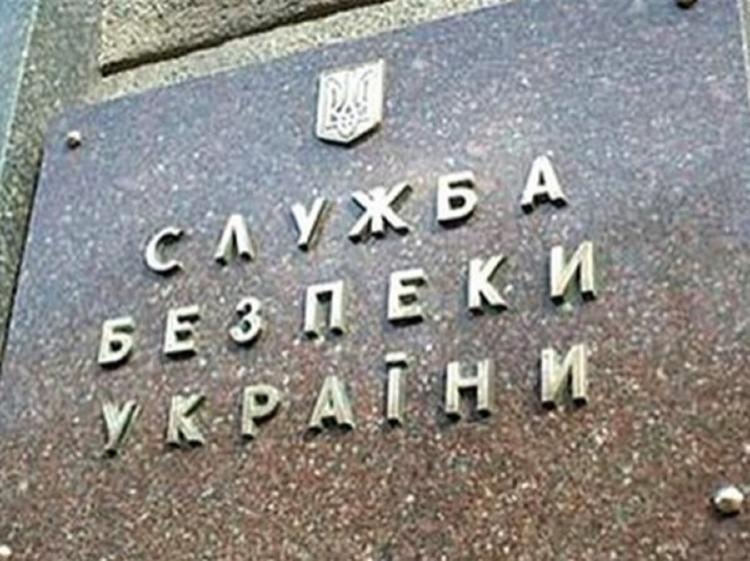 СБУ обвинила Россию в попытках дестабилизации ситуации на Украине при помощи воров