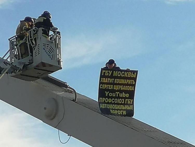 Одиночный пикет на опоре Крымского моста. Мужчину удалось снять с помощью строительной техники