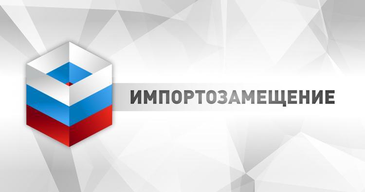 Отечественные дженерики убивают россиян. Импортозамещение превратилось в мщение