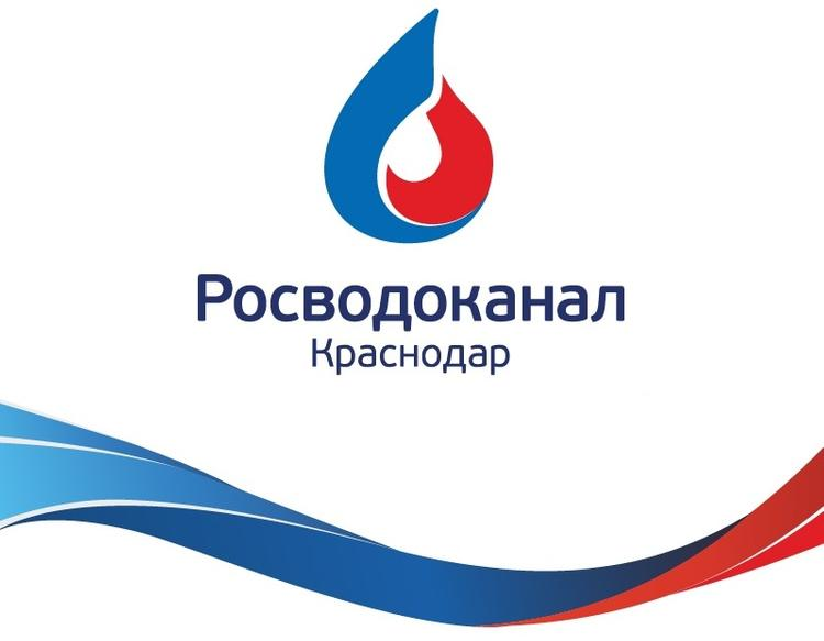 «Краснодар Водоканал» предупреждает о снижении давления на сетях