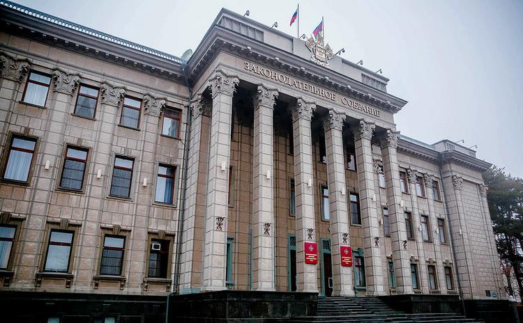 Депутаты ЗСК поддержали инициативу Президента