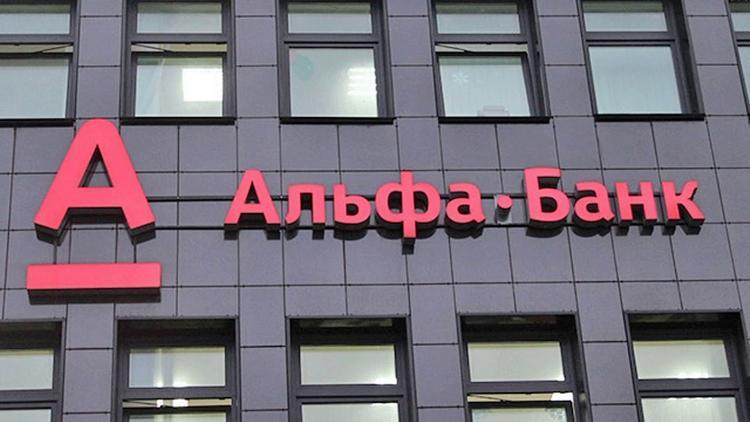 Альфа-банк сообщил о сбое по операциям с картами