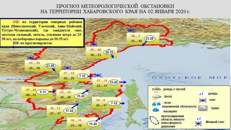 В Хабаровском крае введён режим ЧС из-за подтопления домов в посёлке Морском