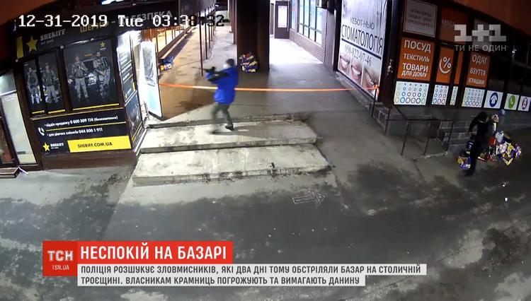 Расстрел на рынке в Киеве на канале Коломойского назвали «беспокойством»