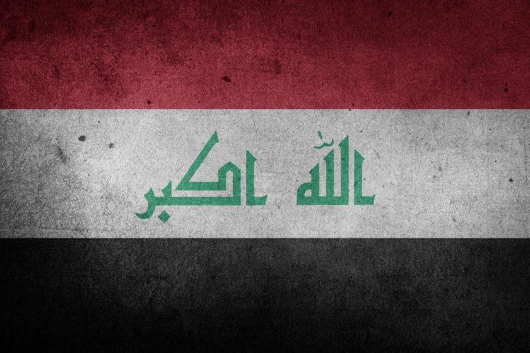 Власти США призвали американских граждан немедленно покинуть территорию Ирака