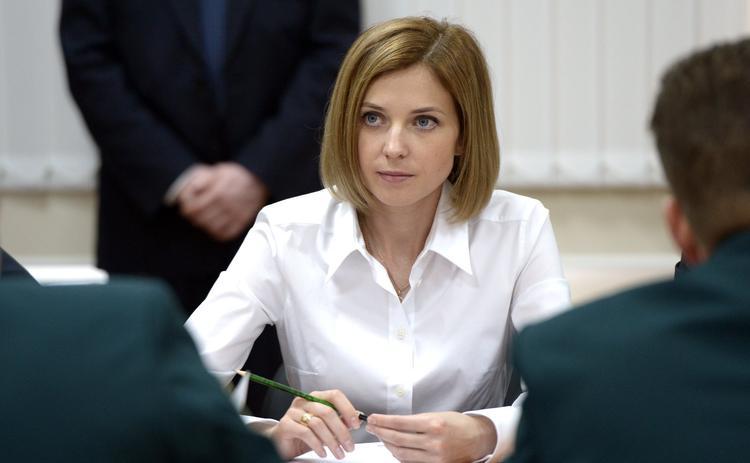 Наталья Поклонская высказала свое мнение в адрес Украины