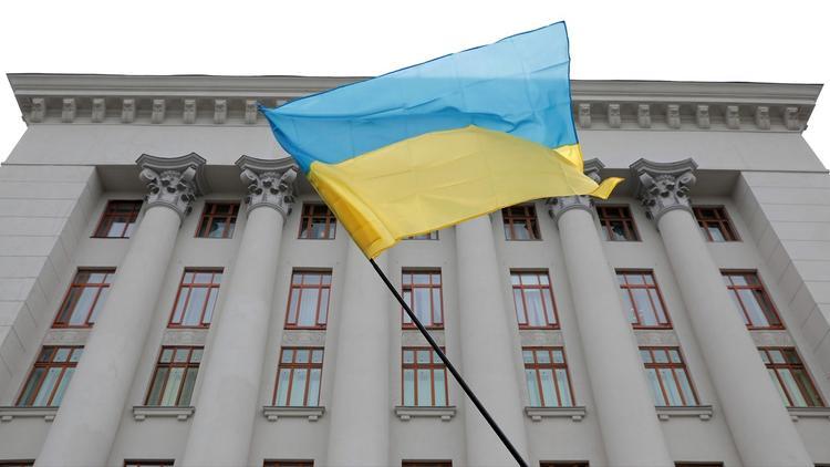 Возможный срок исчезновения Украины с карты мира рассчитал российский астролог