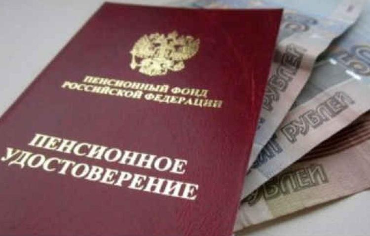 Центробанк РФ предлагает россиянам новую схему пенсионных выплат