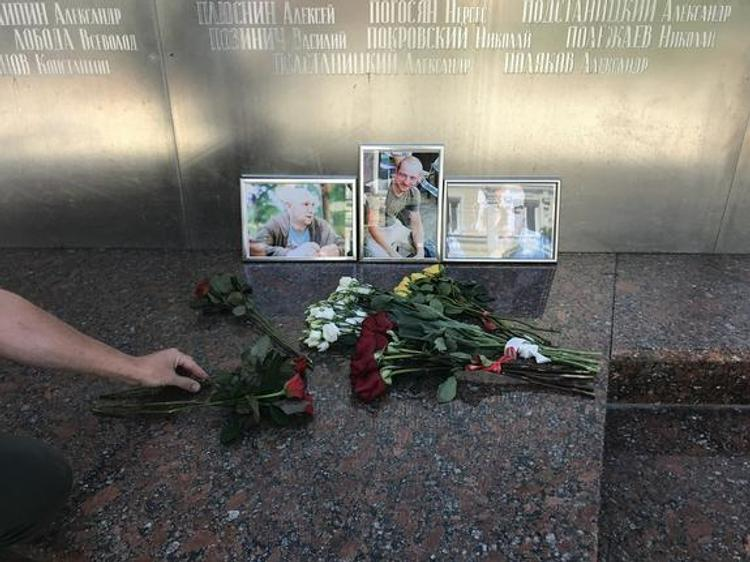 Следствие установило причины гибели в ЦАР журналистов из РФ