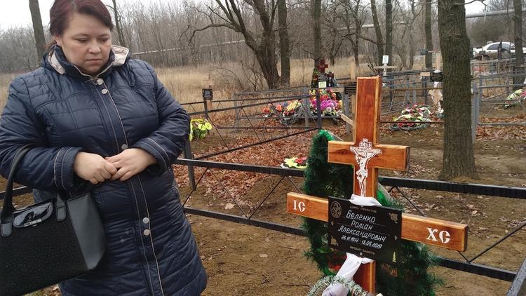 «Целуй меня, как в последний раз!». У погибшего защитника ДНР остались вдова и четверо детей