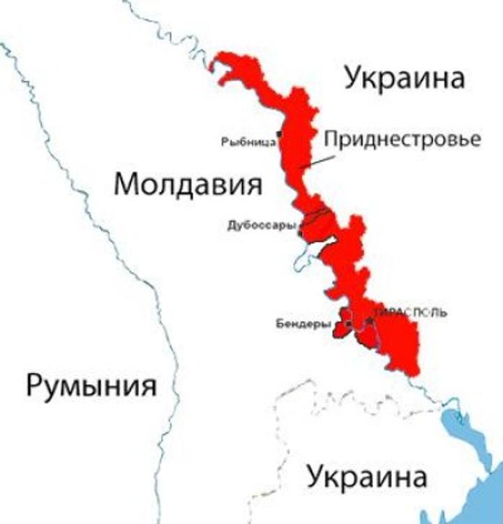 Молдова и Украина заблокируют Приднестровье в апреле