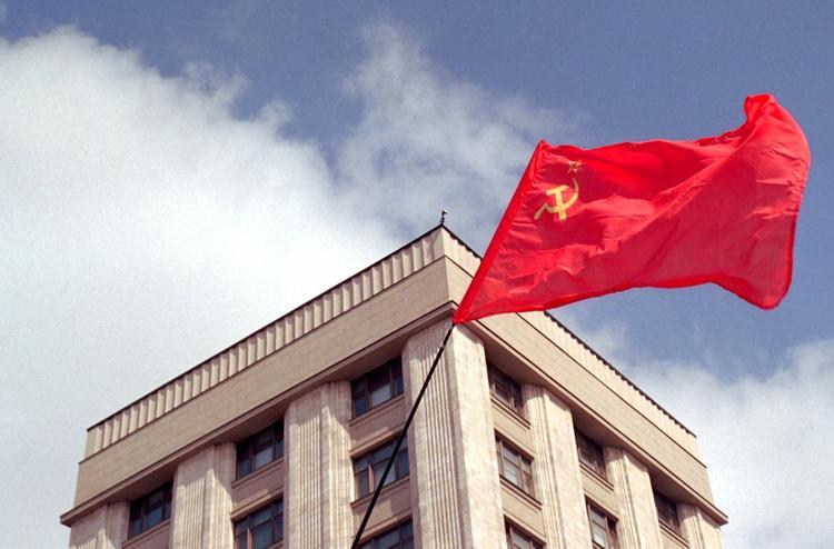Выложен «прогноз Нострадамуса» о новом СССР и конфликте РФ с Англией в 2020-м