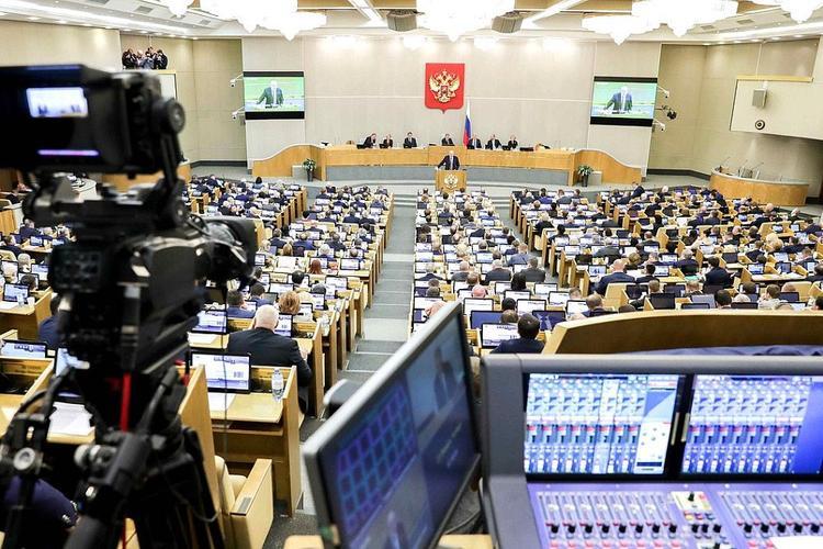 Госдума приняла в первом чтении предложенные президентом изменения в Конституцию