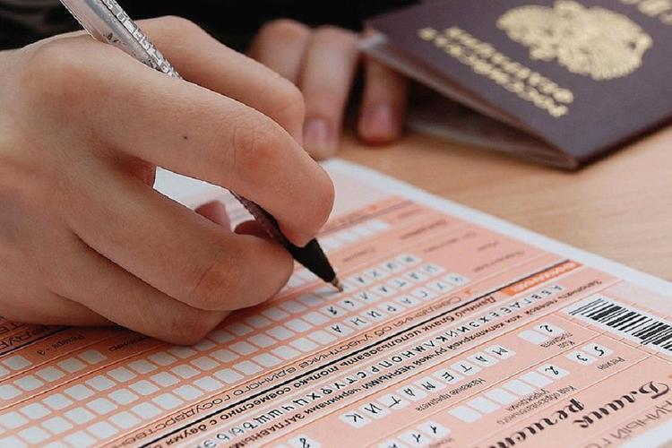 Россияне могут подать заявления на участие в Едином госэкзамене до 1 февраля
