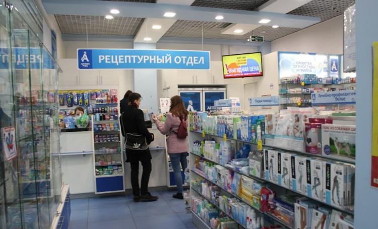 Ноу-хау. В Ростове вместо закладок с запрещенными препаратами прячут рецепты от аптечных препаратов