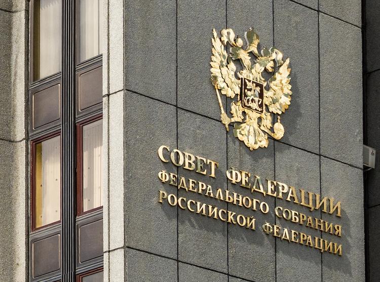 В Совфеде оценили намерение Украины подать новые иски против России