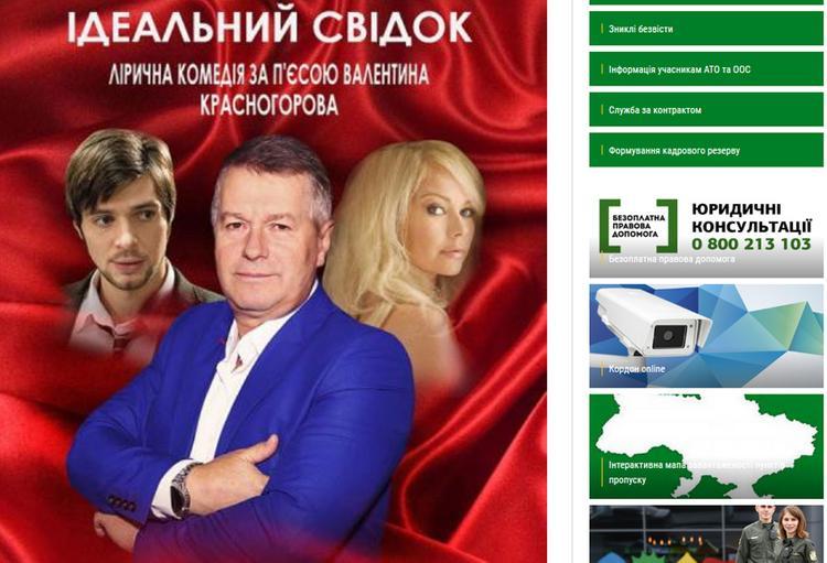 На Украине назвали имена еще двух актеров, которым запретили въезд из-за Крыма