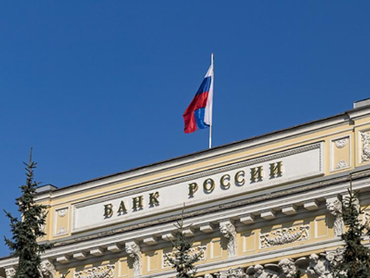 ЦБ РФ принял решение о снижении ключевой ставки