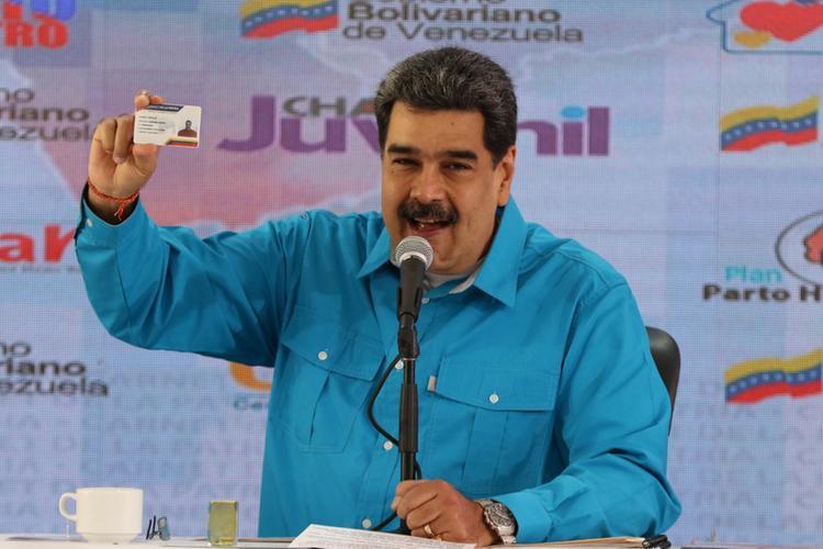 США пообещали наказать Россию за поддержку президента Венесуэлы Мадуро