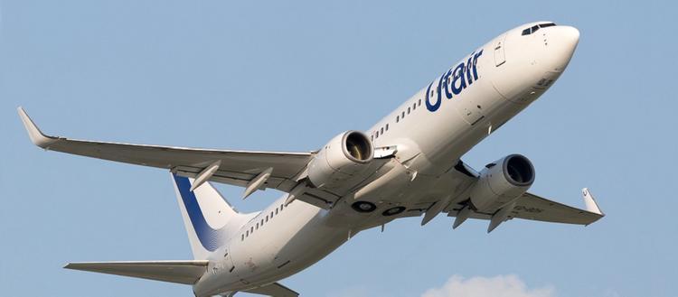 Пассажир запечатлел на видео момент жесткой посадки самолета