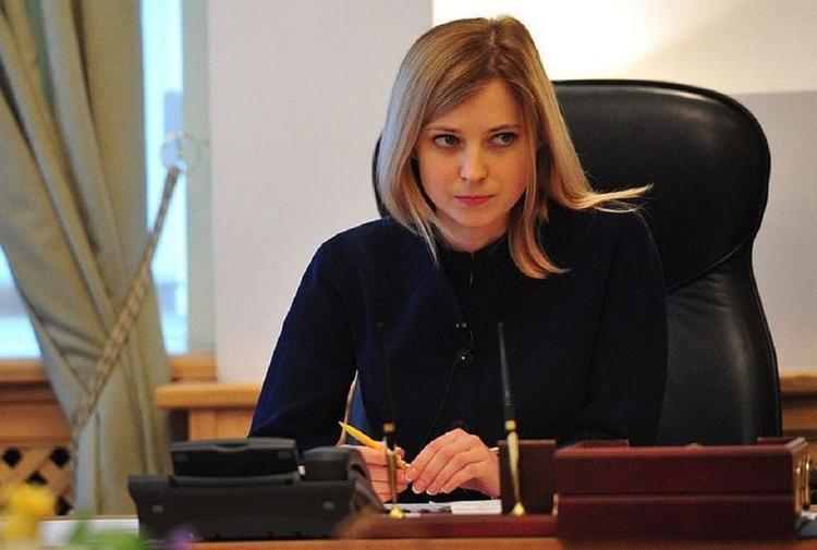 Наталья Поклонская, назвавшая себя