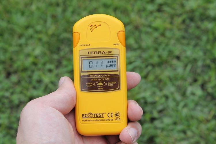 МЧС: усилен мониторинг уровня радиации в Москве из-за