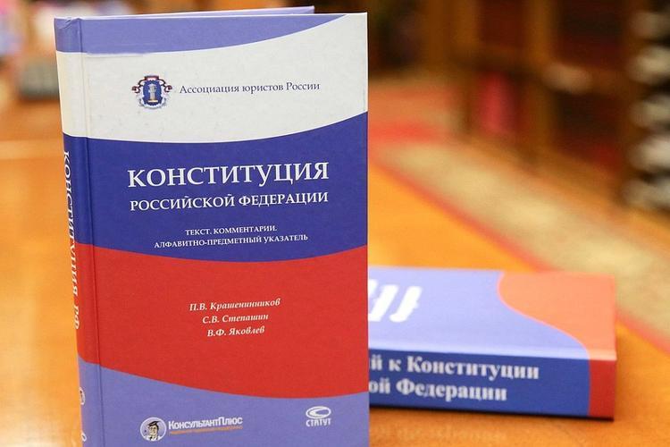 17 февраля Госдума рассмотрит вопрос продления срока внесения поправок в Конституцию РФ