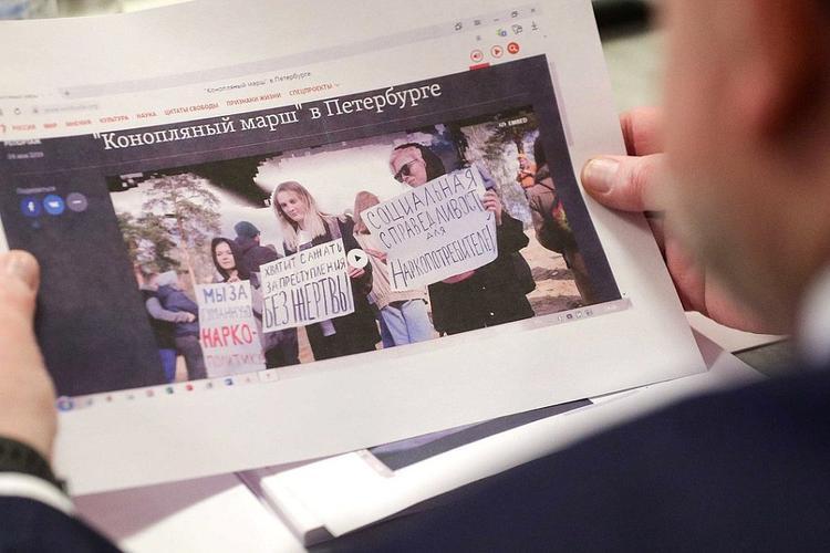 Иностранные организации могут быть замешаны в пропаганде наркотиков среди российской молодежи