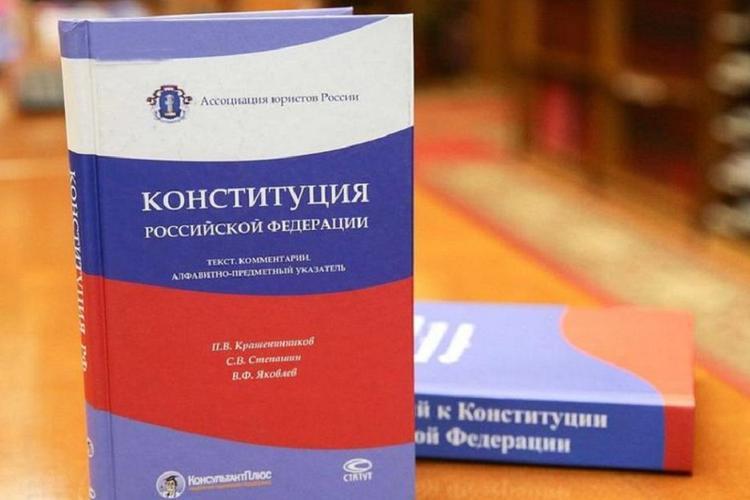 До 2 марта продлили срок принятия поправок к проекту об изменениях Конституции