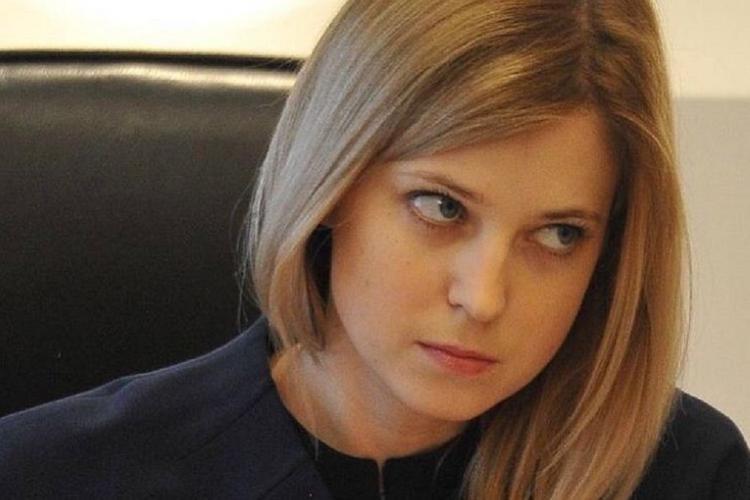 Наталья Поклонская считает Майдан международным преступлением против Украины