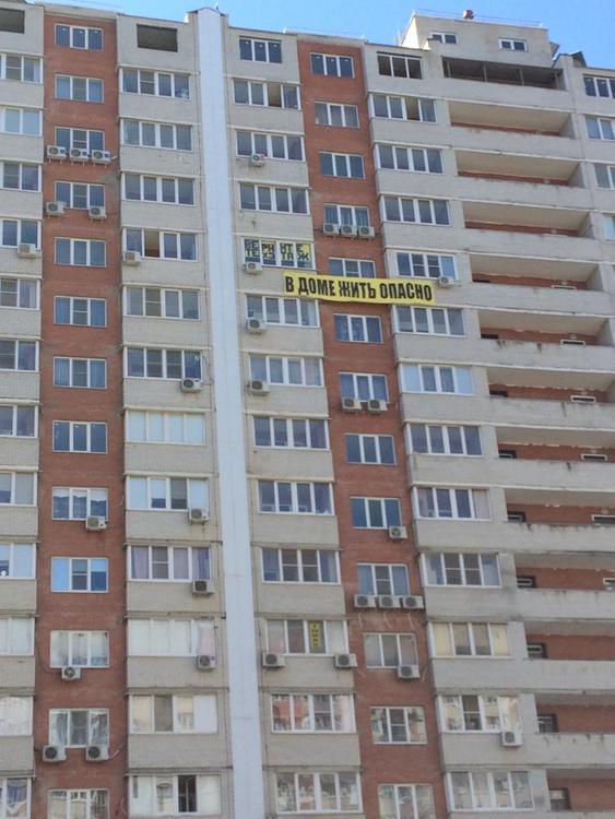 Вернет ли краевой суд чердаки ЖК «Покровский» в общедомовую собственность