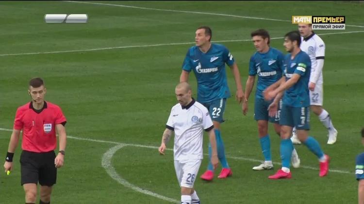 «Зенит» довольствовался ничьей с«Динамо» (Минск) 1:1